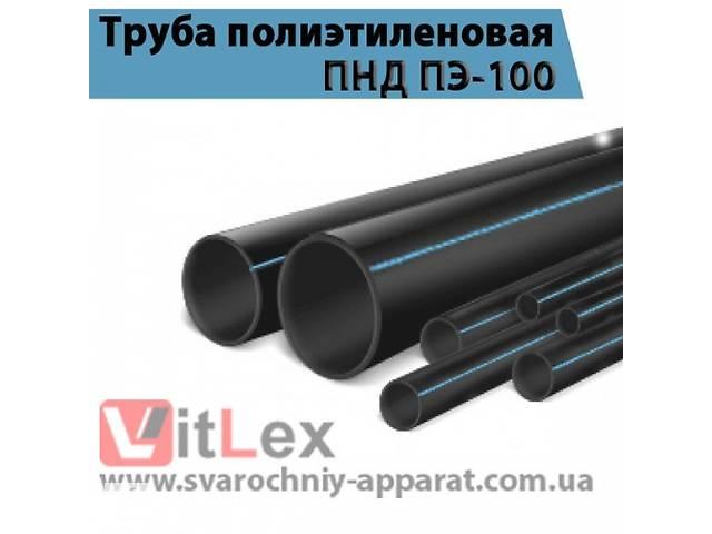 купить бу Труба ПНД 40 мм.Труба полиэтиленовая ПЭ-100 SDR 17 в Одессе