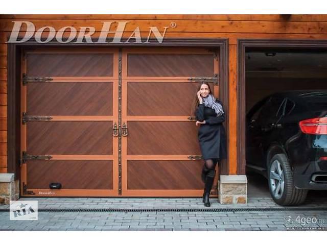 продам Ворота секционные гаражные, DoorHan, Alutech, Ryterna,Hörmann бу в Днепре (Днепропетровск)