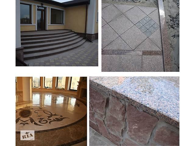 продам Изделия из натурального камня Гранит Мрамор Оникс Травертин Кварц бу в Львові