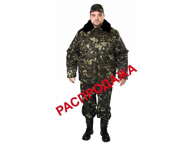 купить бу Бушлаты камуфлированные (ворот - мех) в Киеве