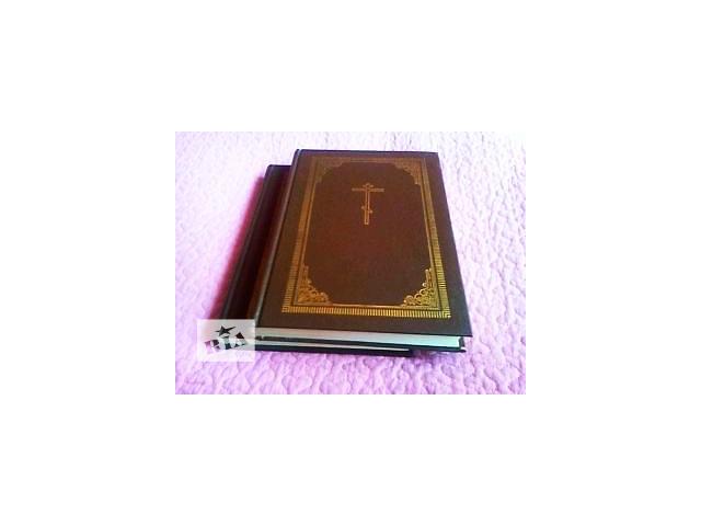 продам Библия. Книги священного писания Ветхого и Нового Завета (комплект из 2 книг) бу в Ужгороде
