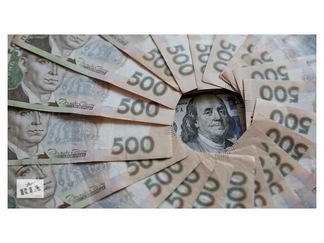 быстрый кредит украина хоум банк кредит наличными калькулятор 2020 онлайн