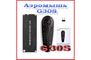 Air Mouse G30S+33кн Пульт для ТВБОКС TVBox Голосовой (микрофон)