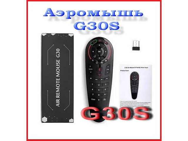 купить бу Air Mouse G30S+33кн Пульт для ТВБОКС TVBox Голосовой (микрофон)  в Одессе