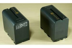 аккумулятор Sony HP-F970 оригинал