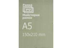Антирама Рамка.укр 15х21 антибликовое стекло (hub_CrWD33578)