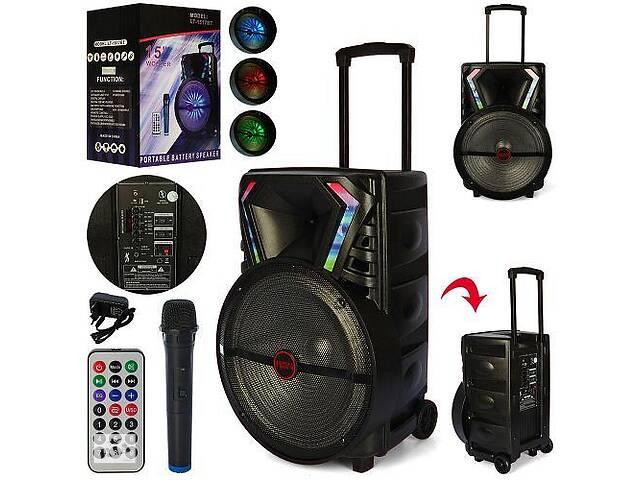 купить бу Bluetooth колонка-чемодан на колесах с ручкой портативная, аккумуляторная LT-1517BT в комплекте микрофон в Одессе