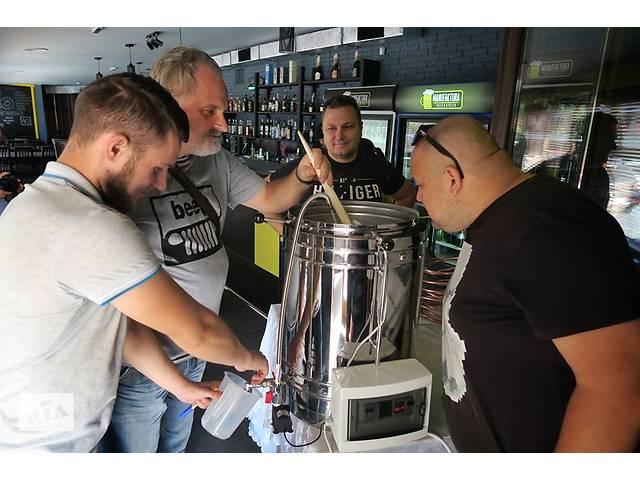 бу Домашня пивоварня з програмним керув., 34 літра(готового пива)/варка в Ужгороді