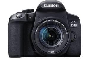 Фотоаппарат CANON EOS 850D 18-55 IS STM (3925C016)