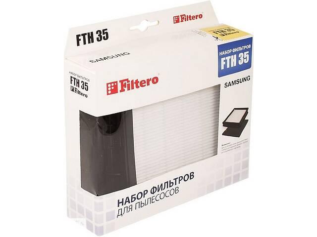 продам Фильтр Filtero FTH 35 бу в Києві