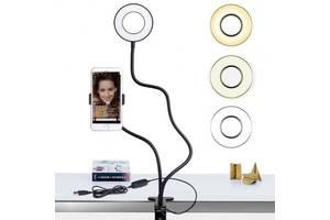 Кольцевая лампа на гибком штативе Professional Live Stream