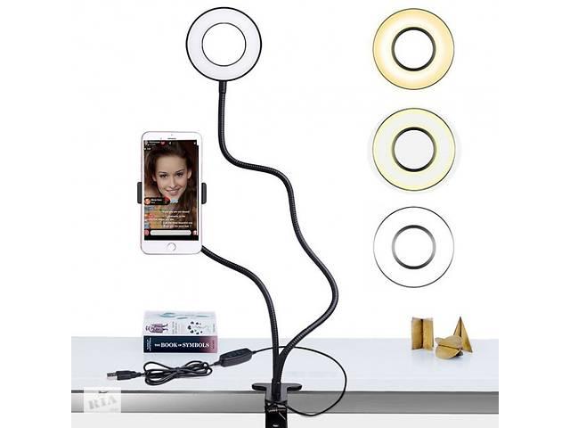 продам Кольцевая лампа на гибком штативе Professional Live Stream бу в Харкові