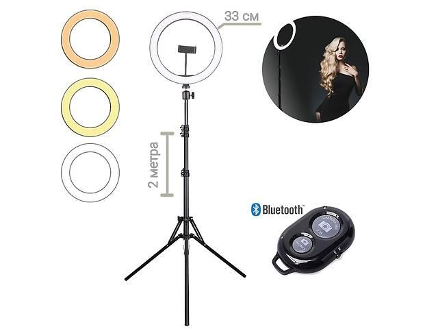 Кольцевая LED лампа светодиодная Ring Light M-33 диаметр 33 см с держателем для телефона 220В + штатив 2 м + Bluetoot...- объявление о продаже  в Одессе