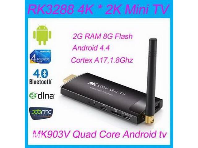 MK903V RK3288 Quad Core Cortex A17 Android Smart Mini PC 2 Г RAM/8 ГБ- объявление о продаже  в Одессе