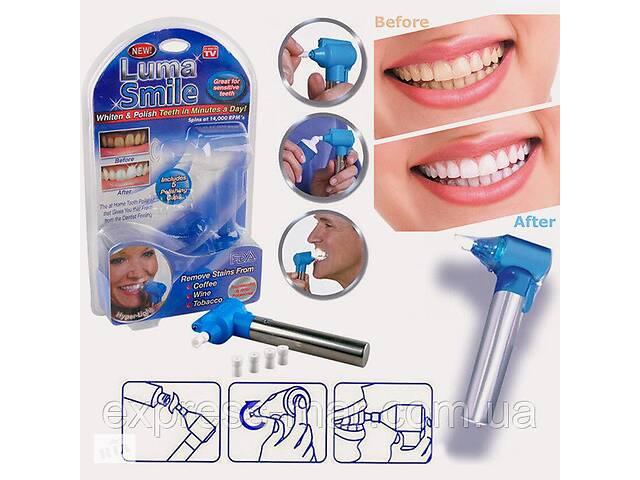 бу Набір для відбілювання зубів Luma Smile в Харкові