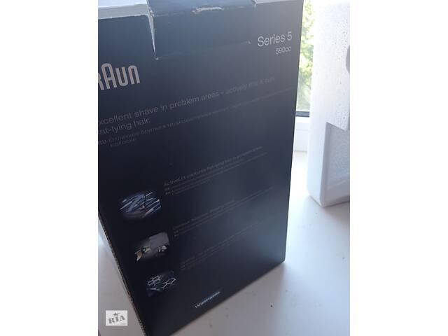 купить бу Новая Електробритва Braun Series 5 Hugo Boss 590cc в Покрове (Орджоникидзе)