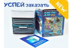 Портативний міні кондиціонер Arctic Air Ultra 3 в 1