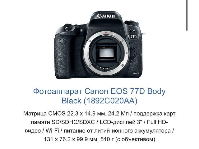купить бу Продам фотоаппарат Canon EOS 77D в Виннице