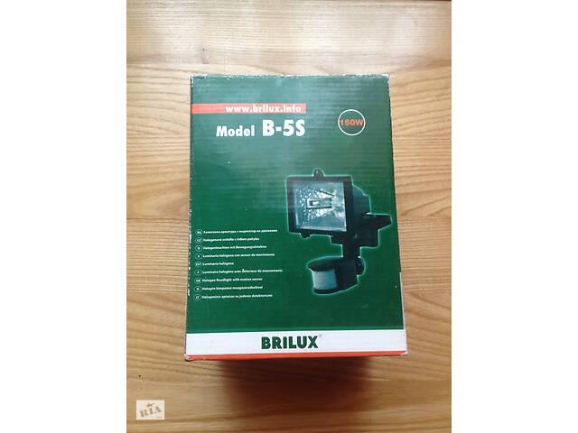 продам Прожектор галогенный с датчиком движения Brilux B-5S / 150 W бу в Мукачево