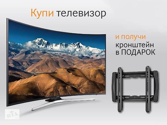 """купить бу Спецпредложение! Телевизор Samsung 32"""" с 4К + SmartTV, Wi-Fi, Т2 (Кронштейн в подарок) в Киеве"""