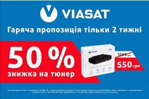 Супутниковий Тюнер Viasat SRT 7602 (Віасат, Віасат) Знижка -50%
