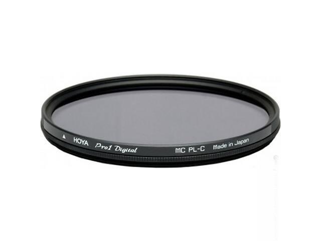 купить бу Светофильтр Hoya Pol-Circ. Pro1 Digital 58 мм + подарок набор для очистки оптики в Харькове