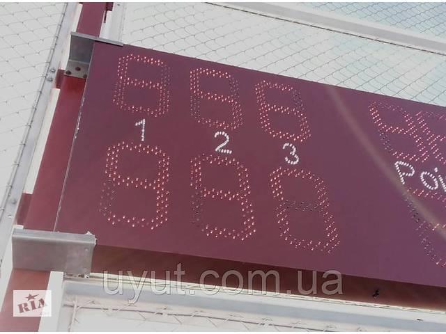 Табло для тенниса- объявление о продаже  в Одессе