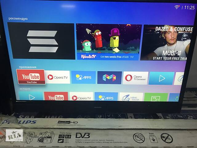 "бу Телевизор 32"" Skyworth 32E3, Удачная версия Smart TV, T2, WiFi в Киеве"