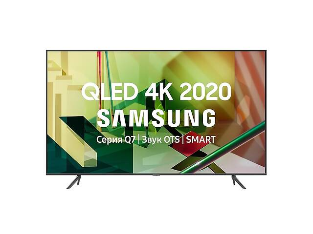 купить бу Телевизор Samsung QE55Q70TA (PQI 3400 Гц, 4K UHD Dual LED, HDR10+, ОС Tizen™, DVB-C/T2/S2) в Луцке