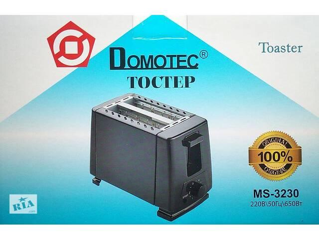 Тостер Domotec Ms-3230, 650Вт- объявление о продаже  в Харкові