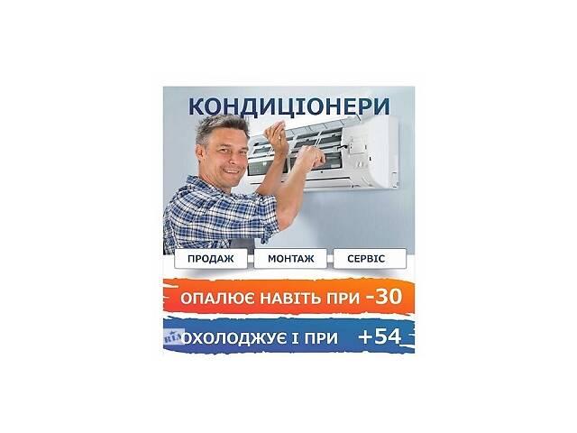 купить бу Установка кондиционеров, чистка, продаж.Вентиляция, вентилятор. в Тернополе