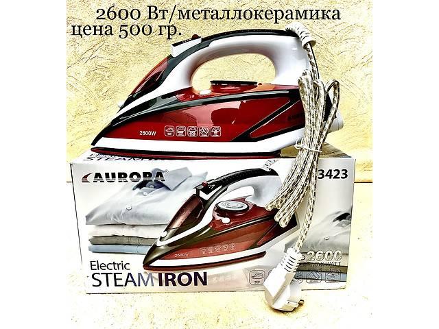 Утюг Aurora 3324- объявление о продаже  в Ровно