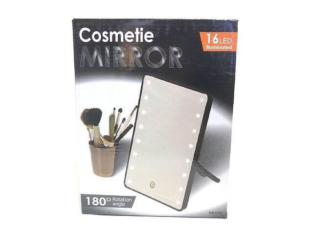 Зеркало для макияжа с подсветкой Cosmetie Mirror Hho70, 16 led