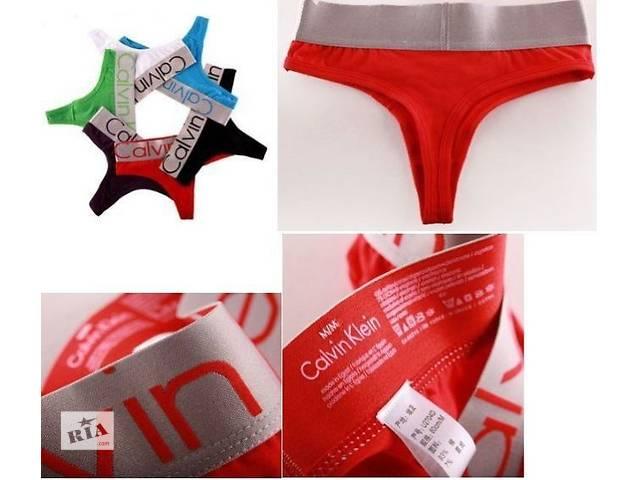 Calvin Klein- объявление о продаже  в Чернигове