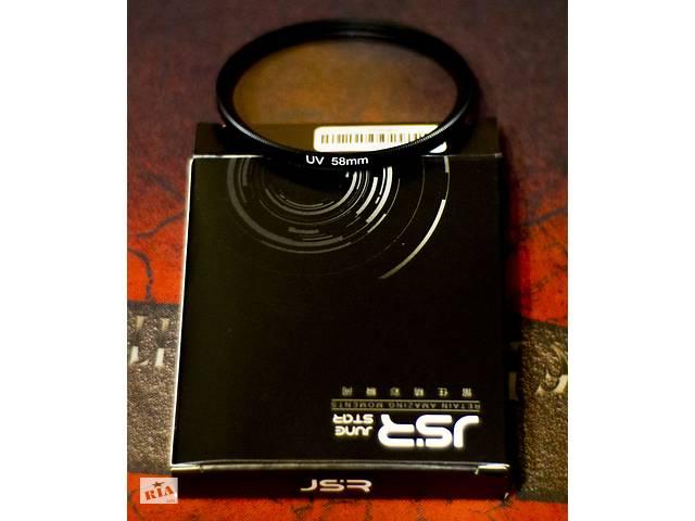 купить бу 58mm UV Ультрафіолет фільтр в Запорожье