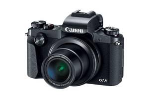 Цифровий фотоапарат Canon Powershot G1 X Mark III (2208C012)