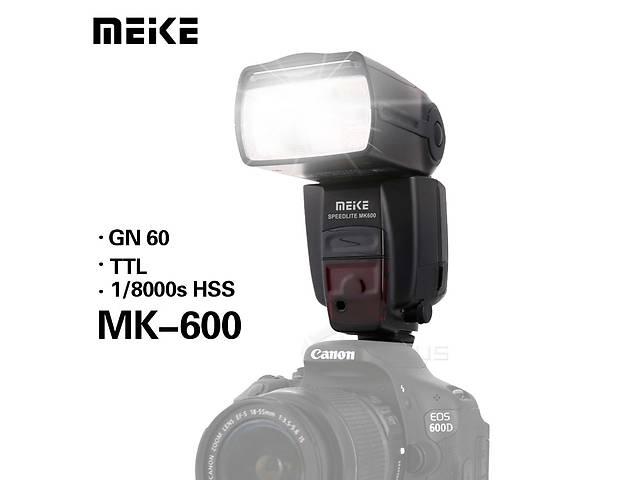 бу Вспышка Meike MK600 с E-TTL для Canon вспышка (MK-600) Новый! в Львове