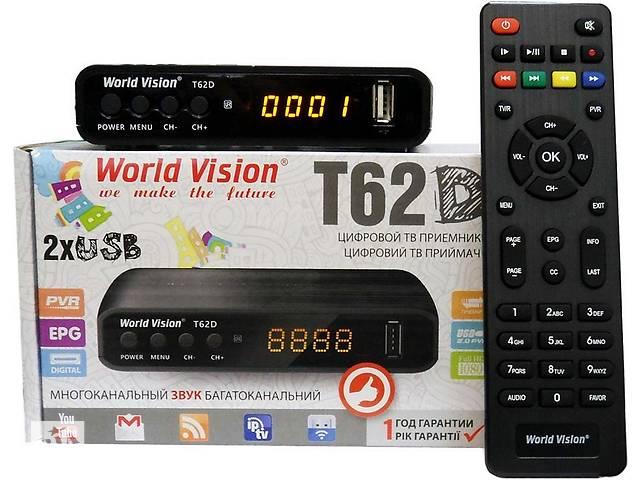 Т2 приставка - приемник World Vision T62D цифровой эфирный DVB-T2 ресивер R156259- объявление о продаже  в Одесі