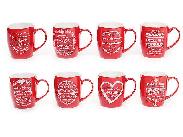Чашка Любовь 230мл- объявление о продаже  в Виннице