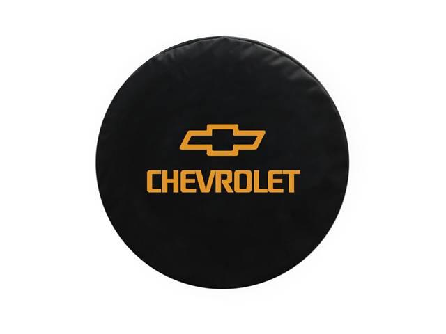 Чехол для запасного колеса «Шевроле». Цены от 350 грн. Высылаем в любой город- объявление о продаже  в Киеве