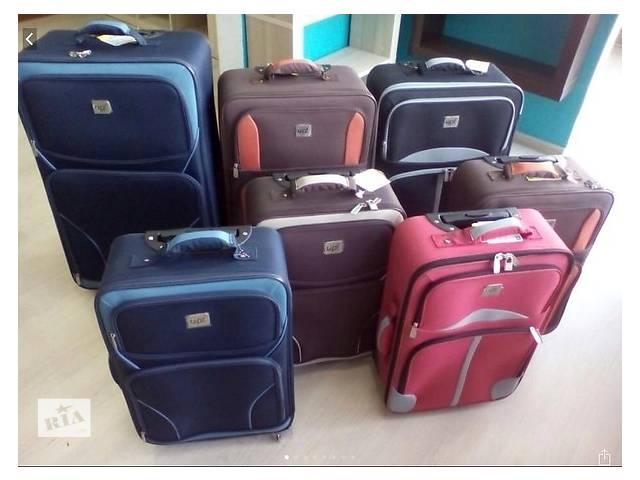 бу Чемодан дорожный сумка up на 2-х колесах від 51 до 71 см в Запорожье