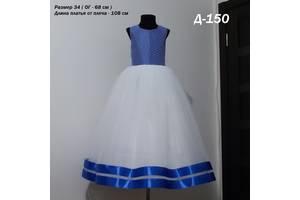 6b9caa627affe7 Шикарне ошатне плаття для дівчаток 5, 6, 7, 8, 9, 10 років - Дитячий ...