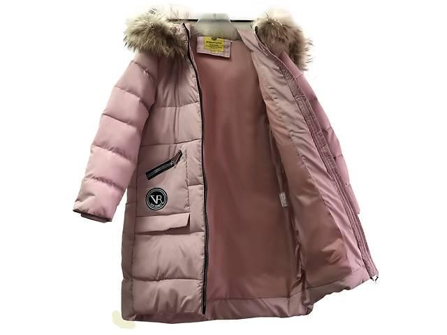 Куртка дитяча на пуху для дівчинки 19PYDRA 120 3661b44db52dc