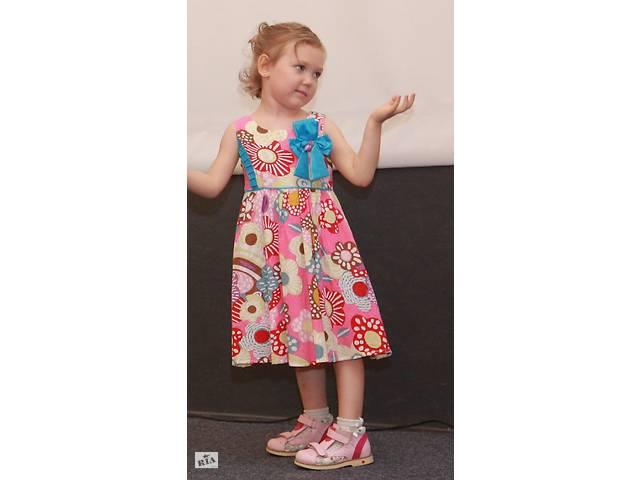 Дитяче плаття для дівчаток з квітами 1bdb6429bdbfa