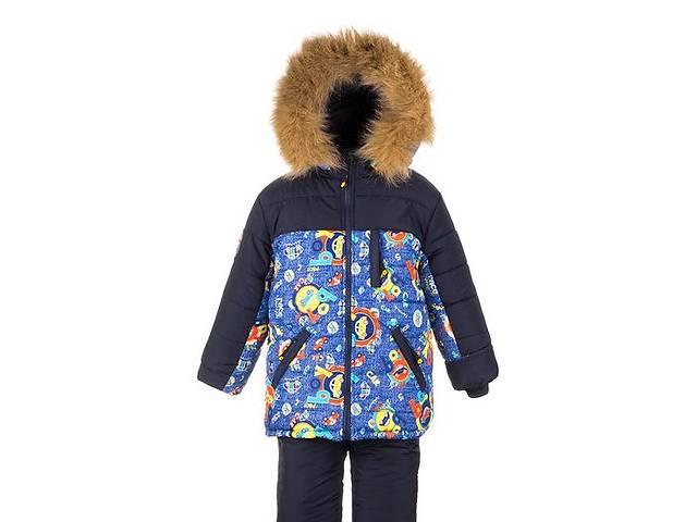 Дитячі зимові комбінезони -трійка для хлопчиків 1-6 років опт і роздріб-  объявление 07226271d3aac