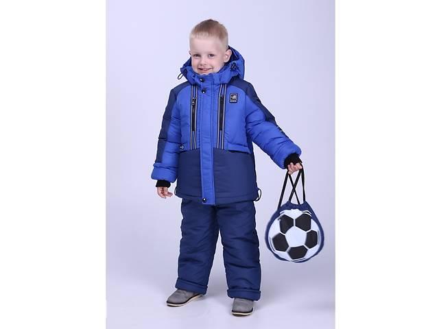 Детские зимние очень тёплые комбинезоны с рюкзаком для мальчиков 2-6 лет- объявление о продаже  в Киеве