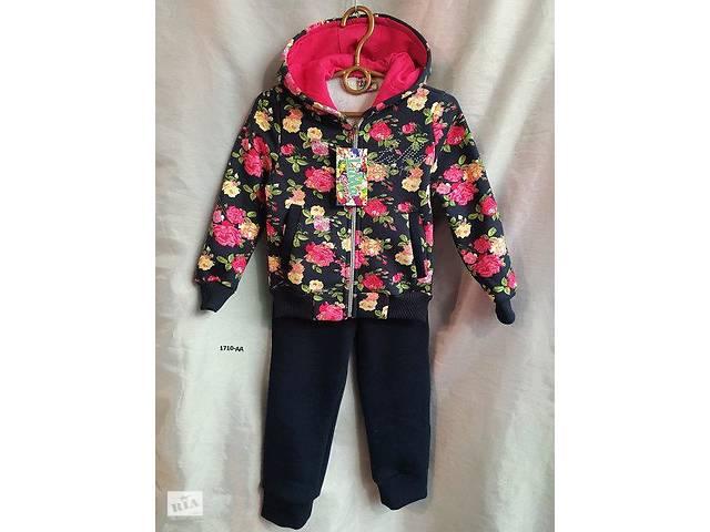260638ee49ea3c Дитячий теплий спортивний костюм для дівчинки- объявление о продаже в  Запоріжжі