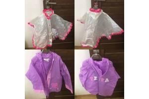 Дитячий одяг Тернопіль  купити нові і бу одяг недорого в Тернополі ... afdbcb618473b
