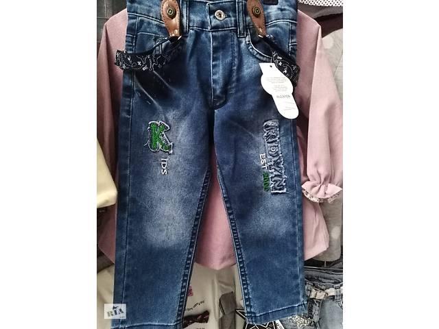 Джинси на хлопчика від 1 до 5 років - Дитячий одяг в Чернівцях на ... 495216f548565