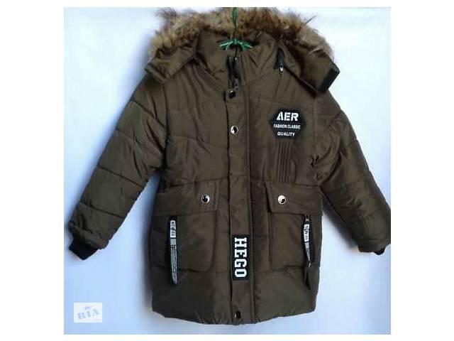 01ca7b5b618ea1 Еврозима! Зимова куртка парку на хлопчика 7-8-9 років - Дитячий одяг ...